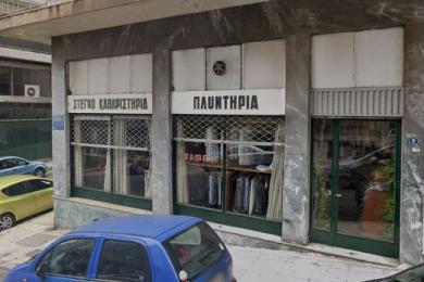 Shop Sale - Polygono, Athens - Center